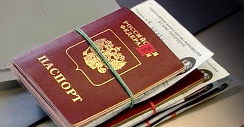venäjän passin uusiminen Mikkeli