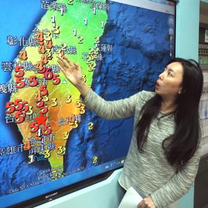 Seismolog visar hur kraftigt skalvet var.