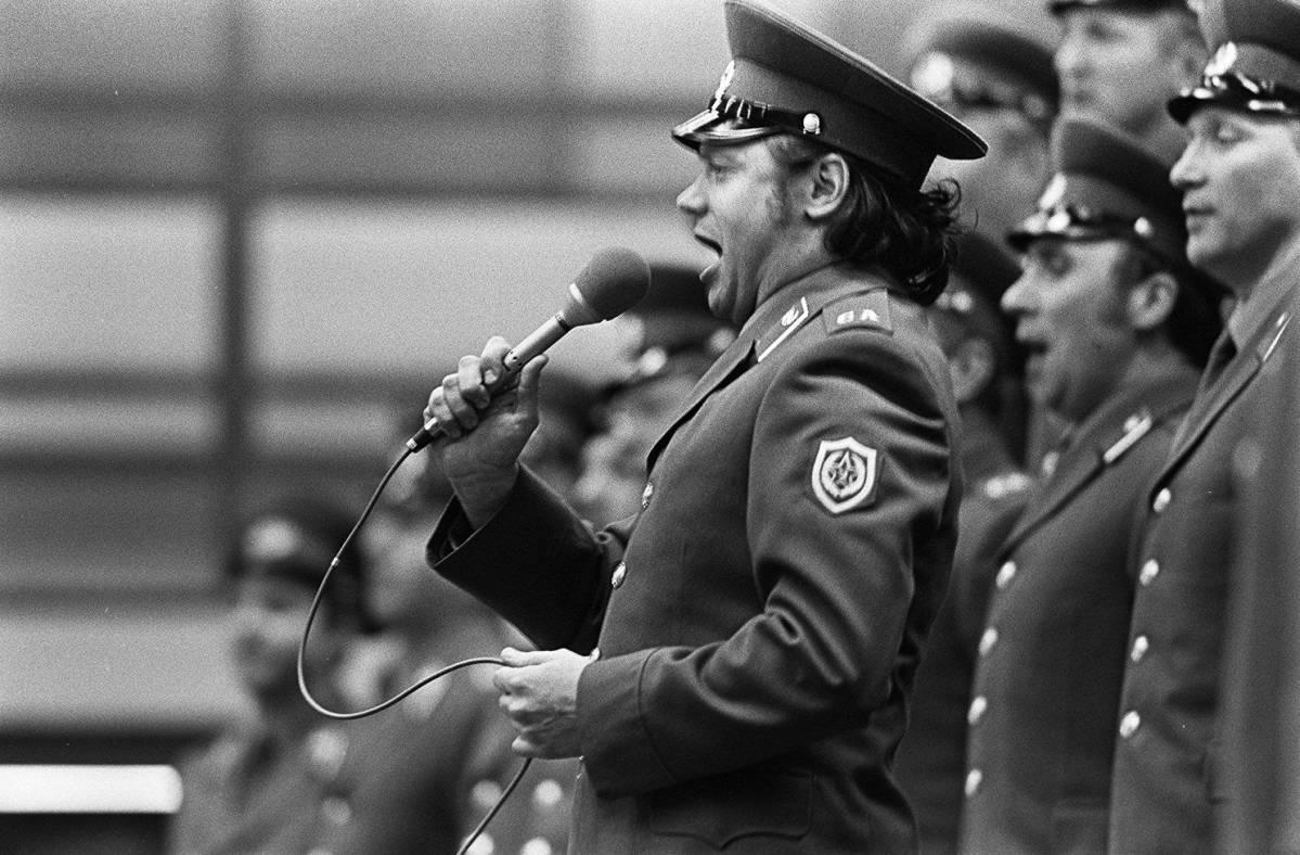 Puna-Armeijan Kuoro