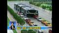 Video: Uutisvideot: Kiina esitteli uudenlaisen joukkoliikennevälineen
