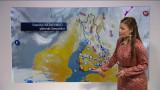 Video: Sääennusteita: Sääennuste klo 18.00