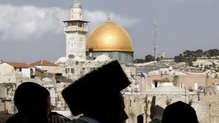 Audio: Vapautettu Jerusalem