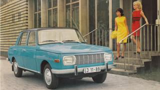 Audio: Sosialistisen auton ei tarvitse ohittaa!