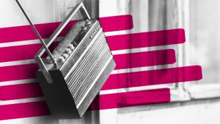 Audio: Timantti ja ruoste