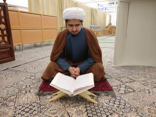 Audio: Ramadan hyvinvointivaltiossa
