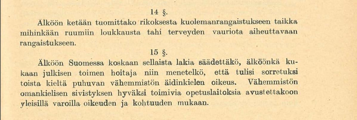 Valtiosääntöehdotus  1918 pykälät 14-15