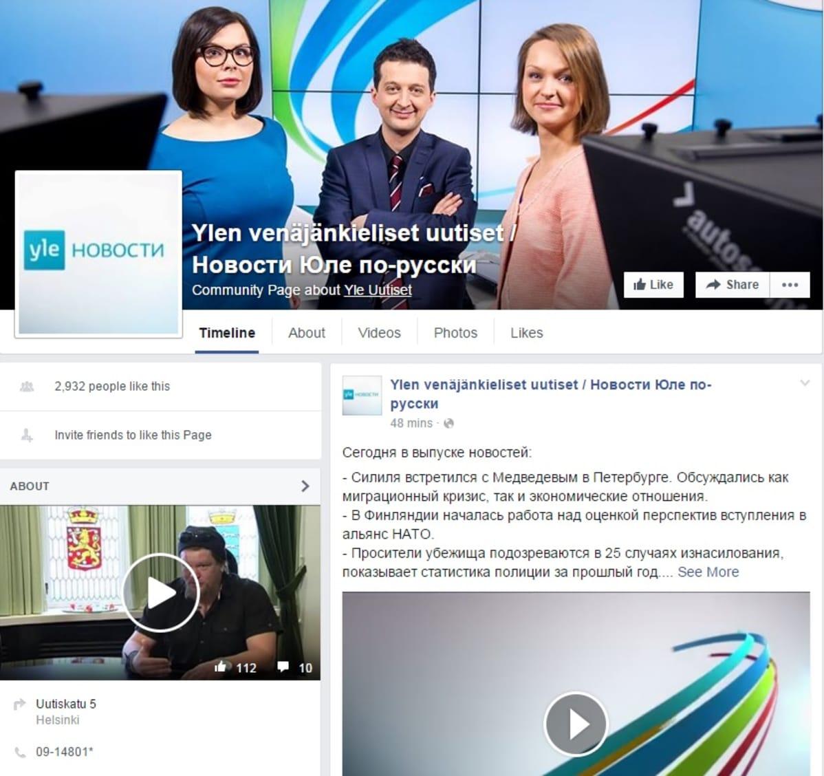 Yle Novost Facebook