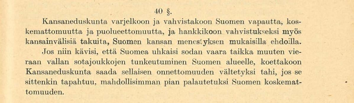 Valtiosääntöehdotus  1918 pykälä 40