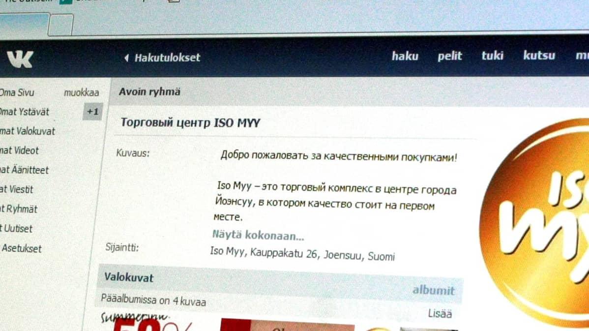 Joensuulainen kauppakeskus Iso Myy VKontaktessa