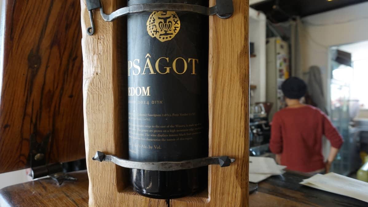 Psagot-viinien valmistamo.