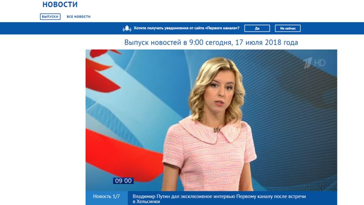 Ruutukaappaus Venäjän ykköskanavan uutislähetyksestä.