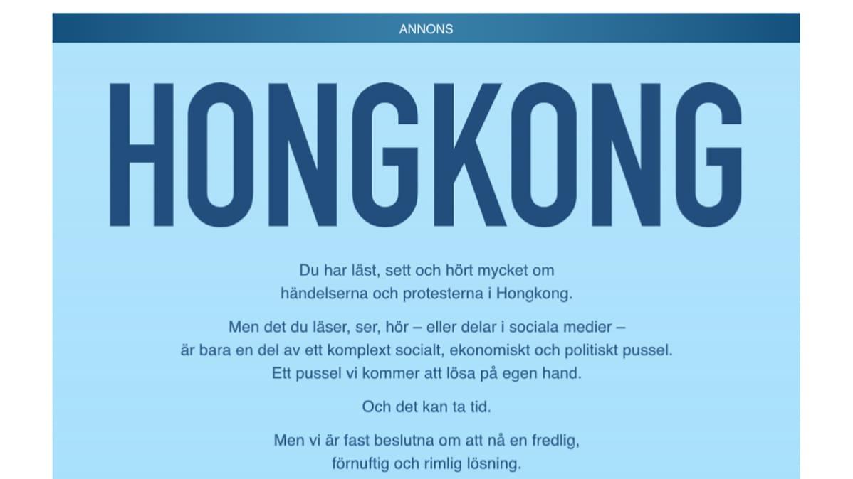 Kuvakaappaus Dagens Nyheterin mainoksesta lehdessä 20. syyskuuta.