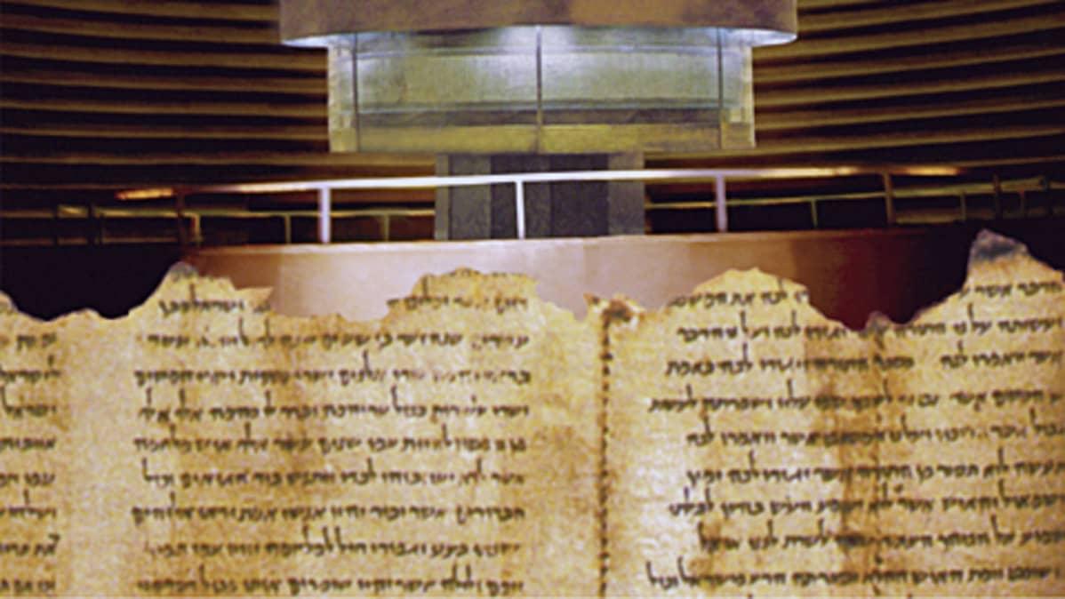 Kuolleen meren kääröt Israelin museossa Jerusalemissa.