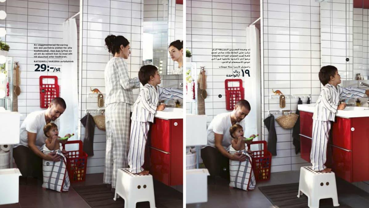 Vasemmassa kuvassa on perhe - kaksi lasta, nuori mies ja nainen. Oikealla olevasta, muuten identtisestä kuvasta on perheen äiti kadonnut.