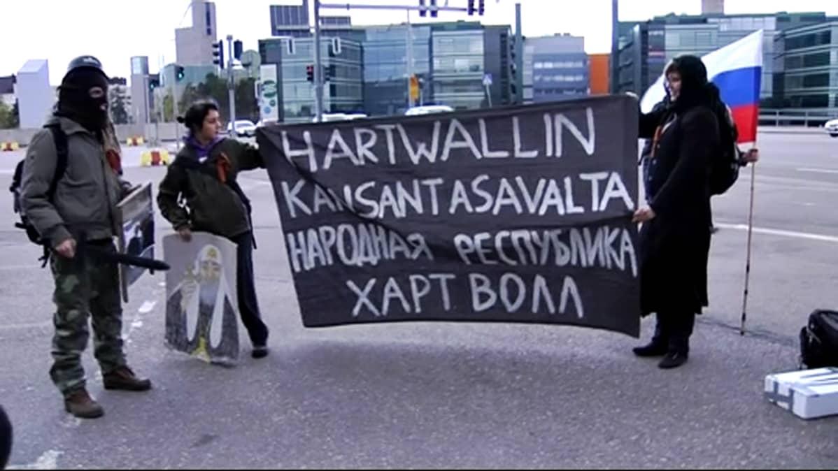 Helsingin Areenan edusta.