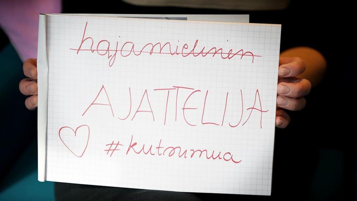 #kutsumua