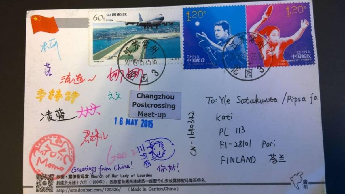 Postikortti, jossa kiinankielistä kirjoitusta