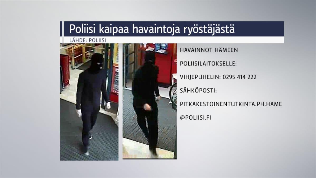 Poliisi kaipaa havaintoja epäillystä ryöstäjästä.