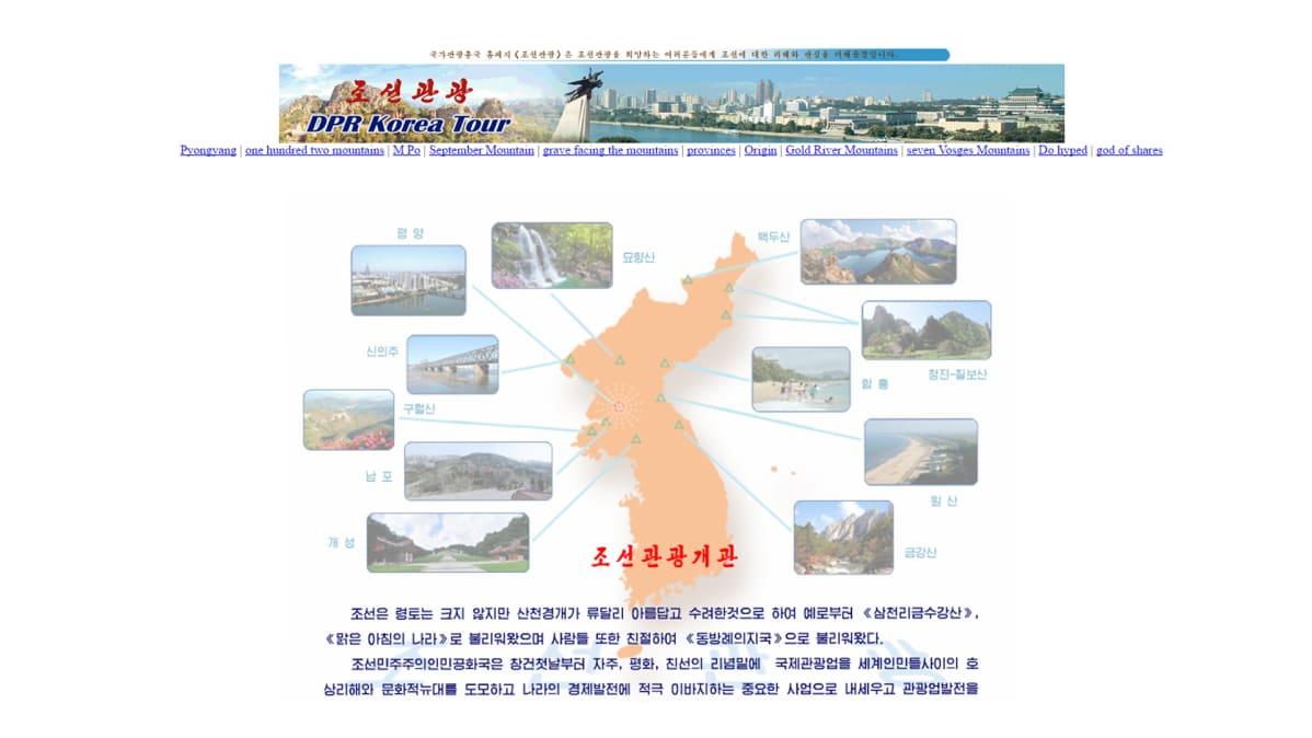 Pohjois-Korean englanninkielinen turismisivu.