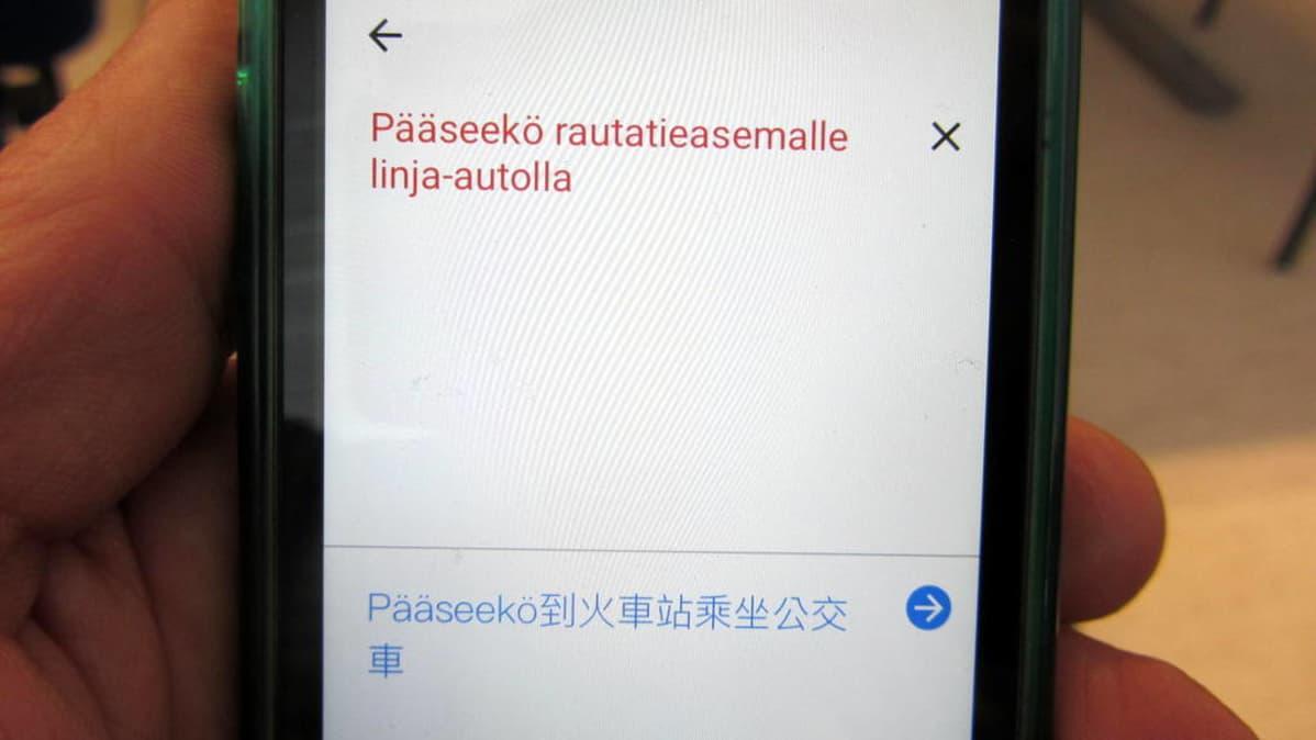 Käännös suomesta kiinaksi