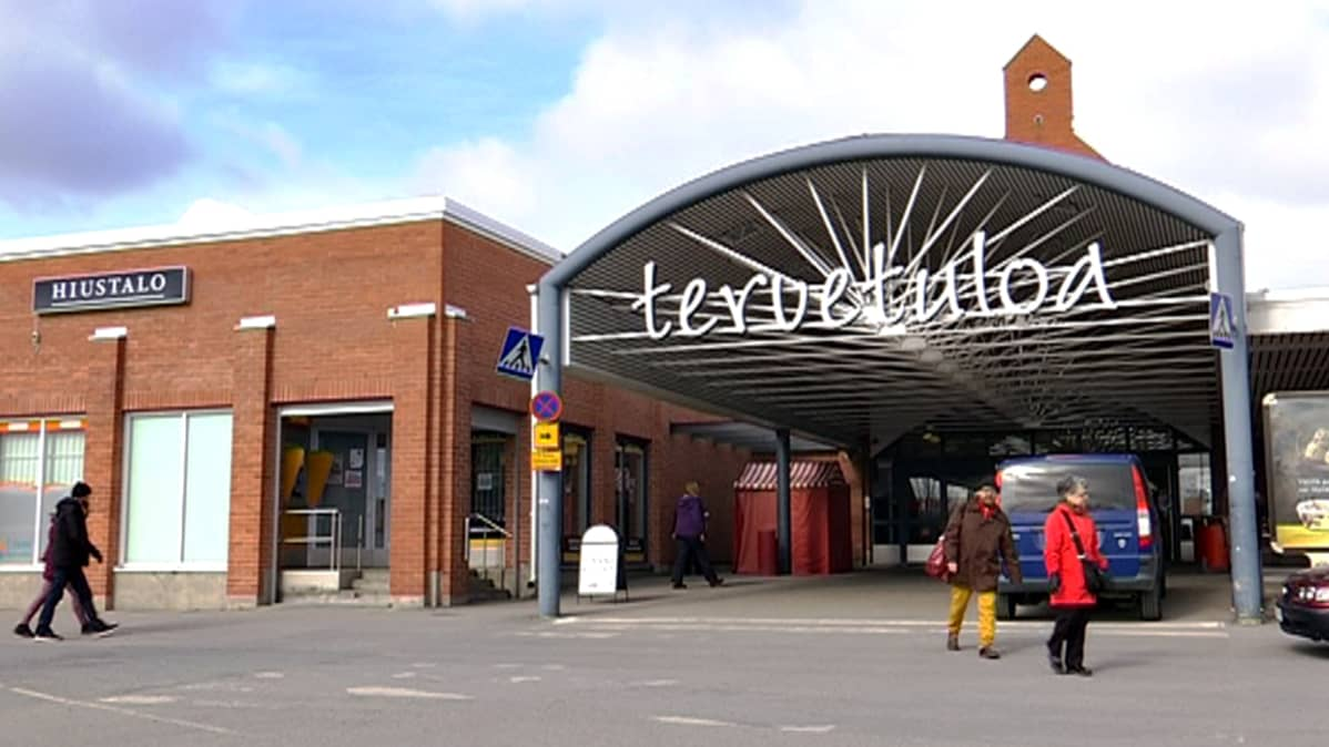 Lielahden K-Citymarket
