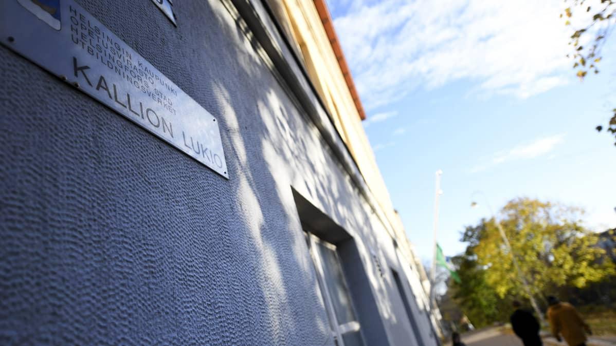 Helsingin kaupungin Kallion lukio (Kallion ilmaisutaidon lukio) Helsingissä.
