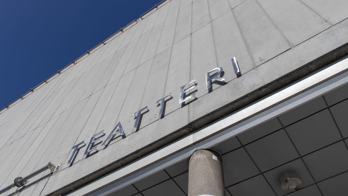Oulun kaupunginteatteri, ulkokuva