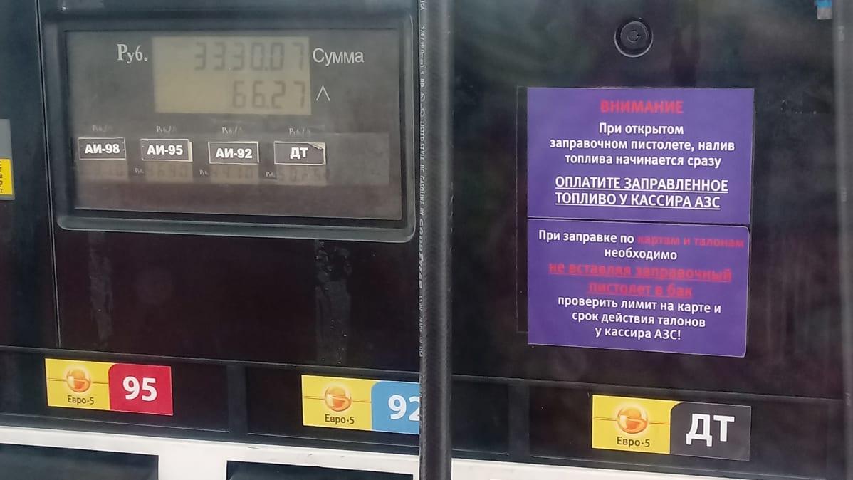 Venäläisen huoltoaseman bensamittari