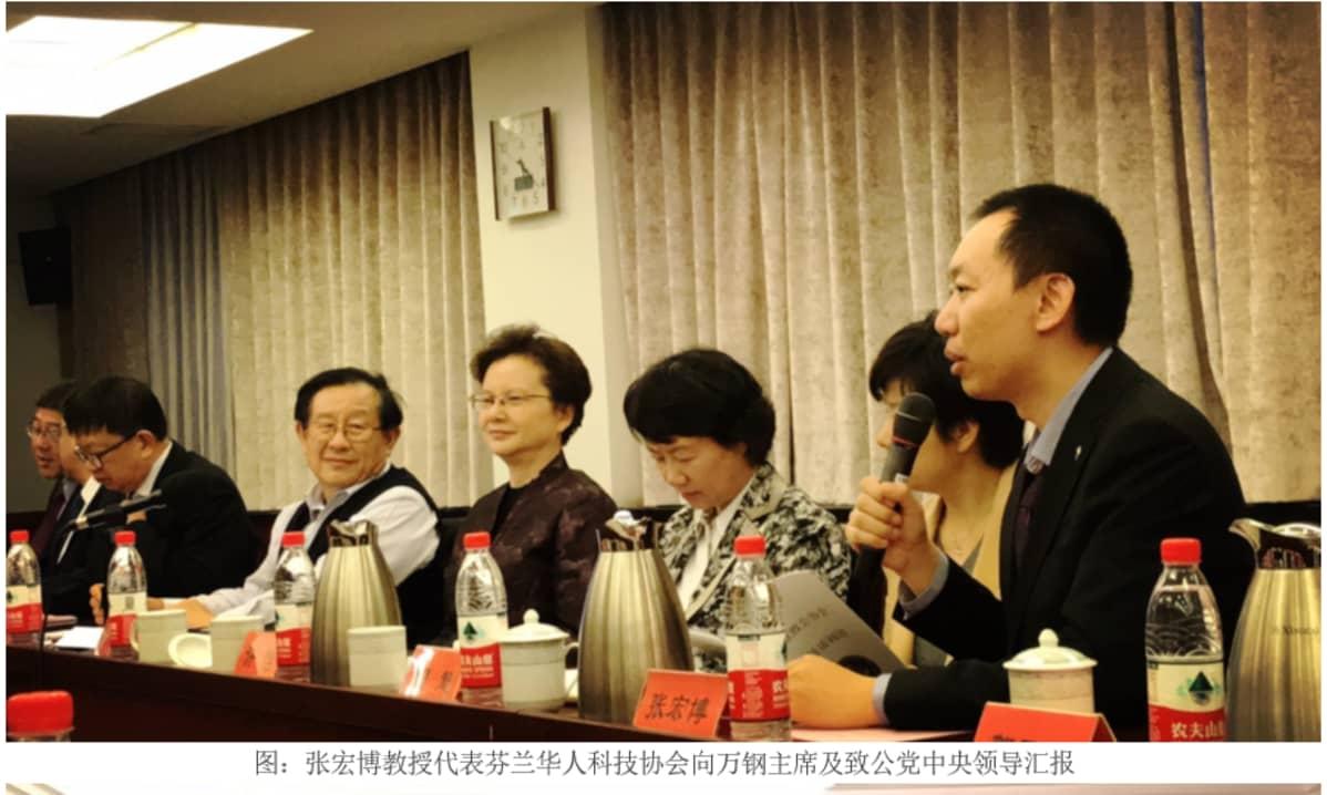 Suomessa toimivan CASTF:in puheenjohtaja Zhang Hongbo (ensimmäinen oikealta) osallistui Zhi Gong -puolueen tilaisuuteen Pekingissä lokakuussa 2017. Puolueen puheenjohtaja Wan Gang kolmas vasemmalta. KUVA: Kuvakaappaus CASTF:in sivuilta