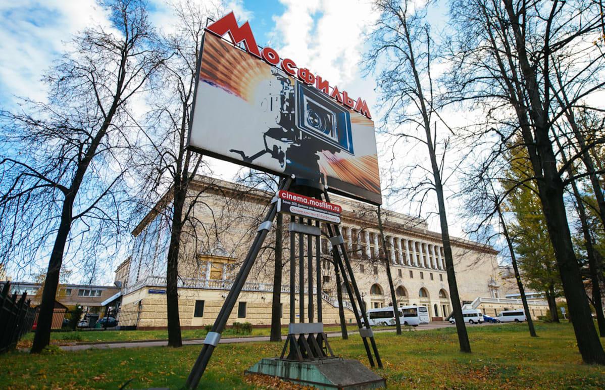 Mosfilm tuotti neuvostoaikana yli 3000 elokuvaa.