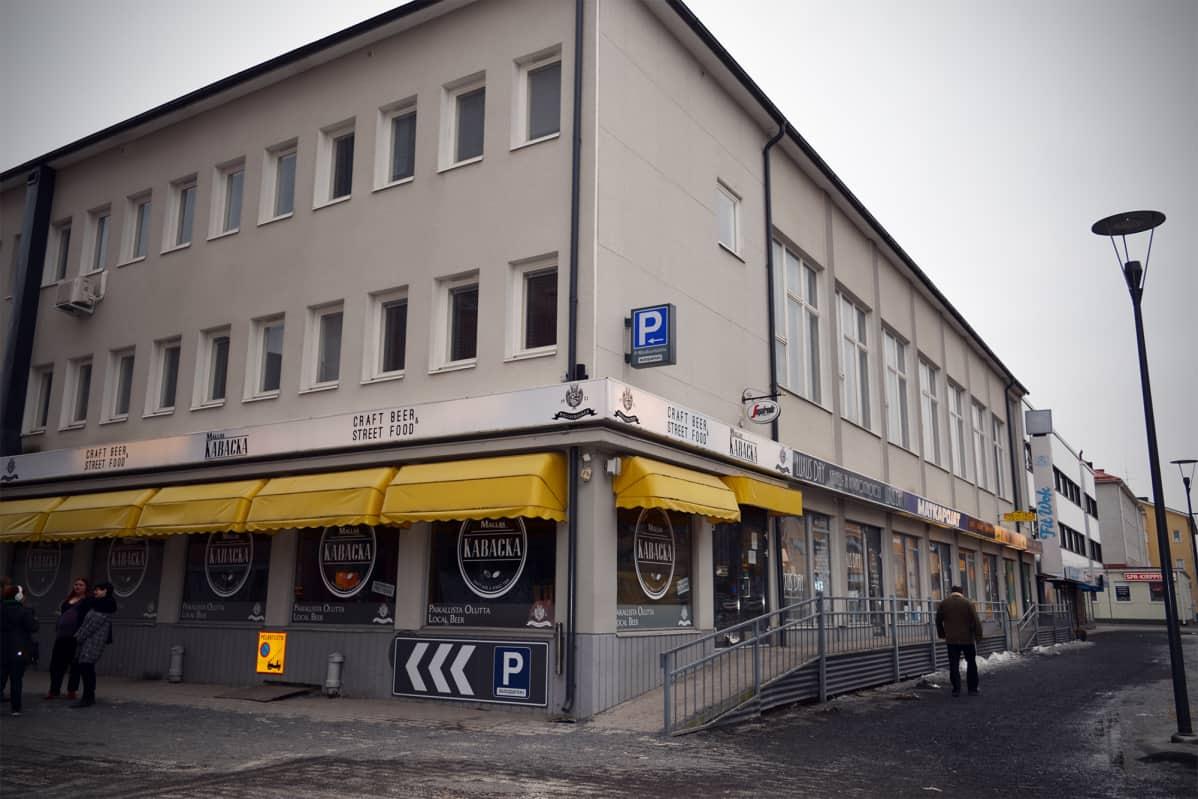 Seinäjoen maakuntatalo.