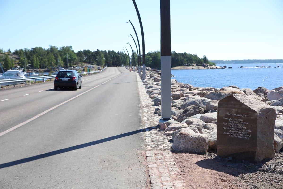 Juha Vainion katu