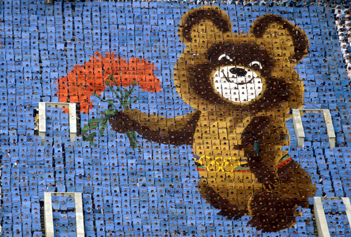 Miska-karhu