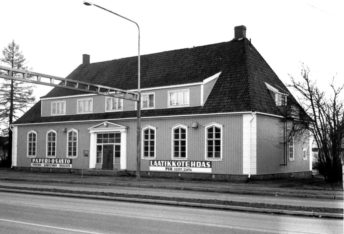 Vanha Kauppalantalo Seinäjoella. Talo purettiin 80-luvun lopussa.