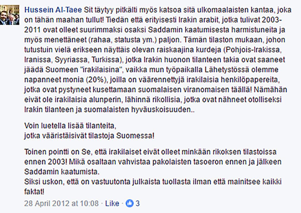 Al-Taee Facebook