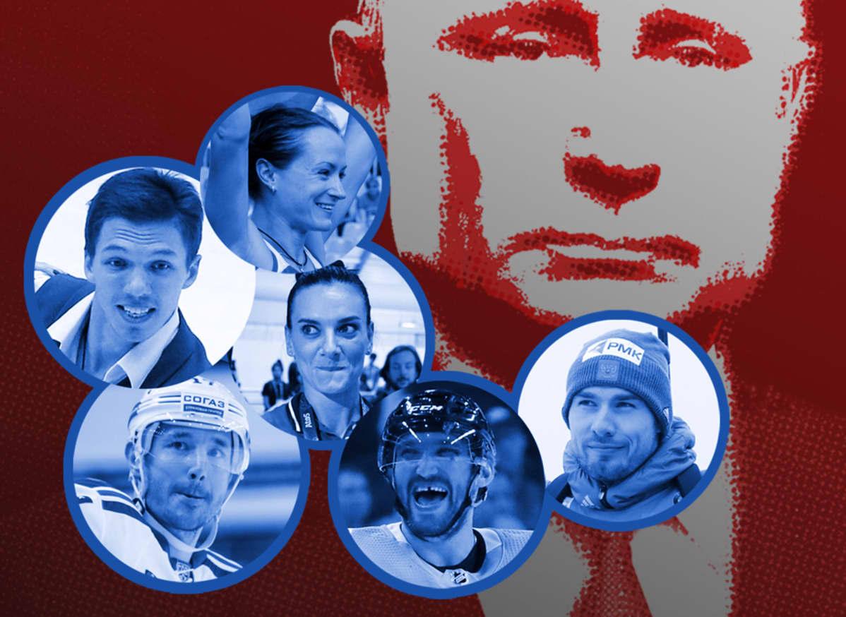 Putinia tukevia urheilijoita