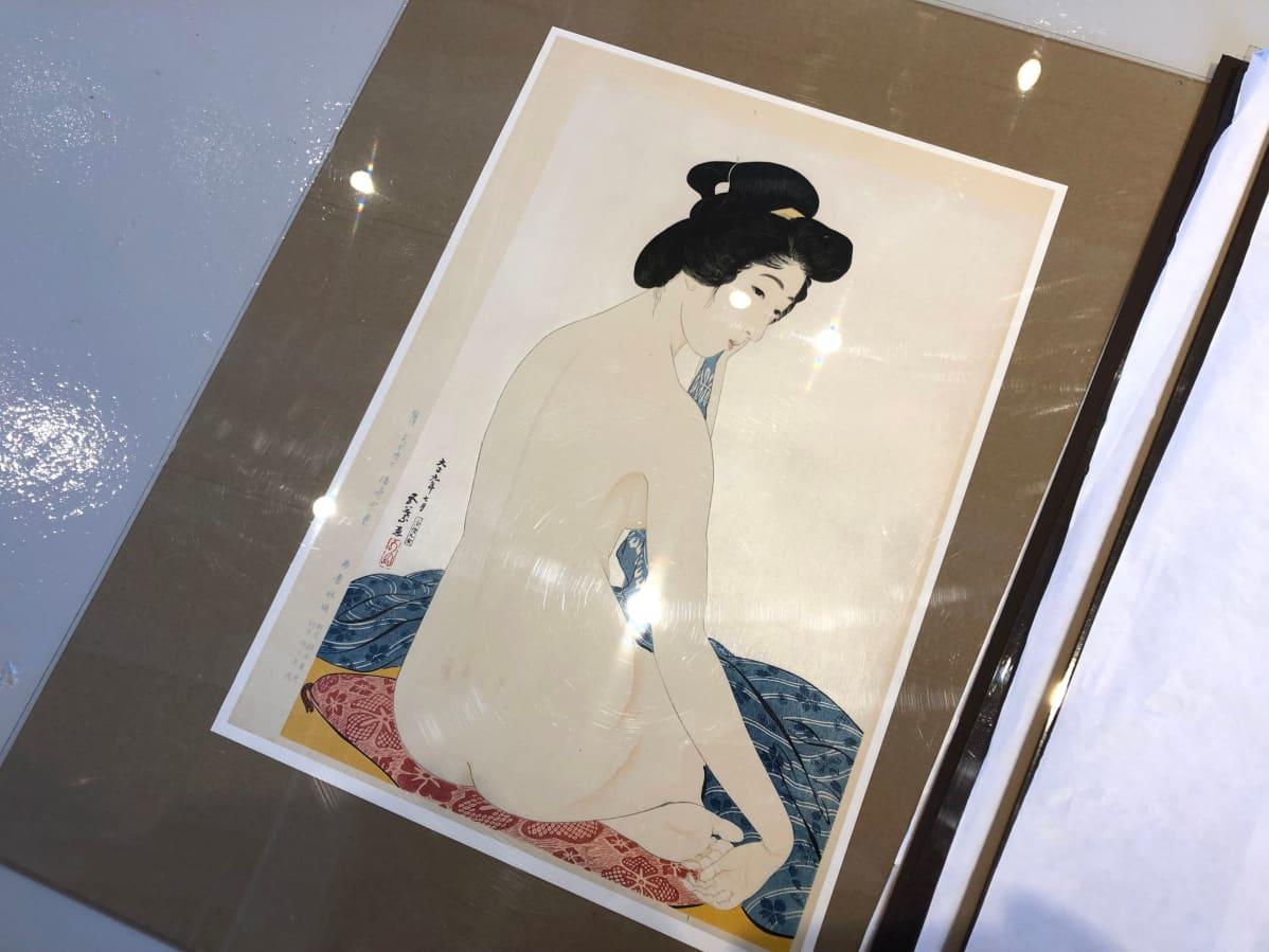 Japani-näyttely.