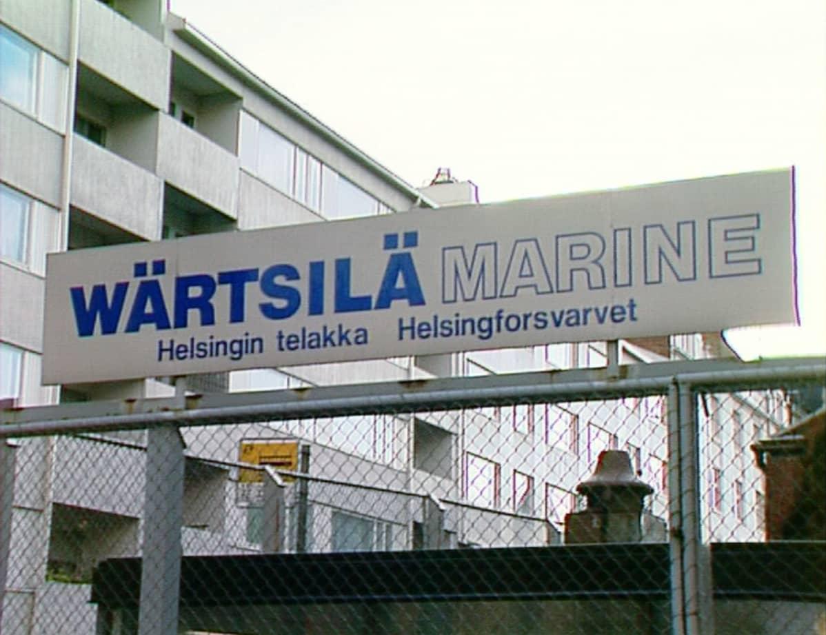 Wärtsilä Meriteollisuuden Helsingin telakan portti vuonna 1989.