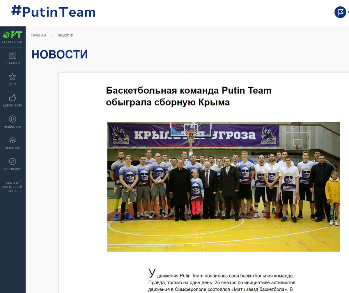 Kuvakaappaus Putin Teamin nettisivustolta.