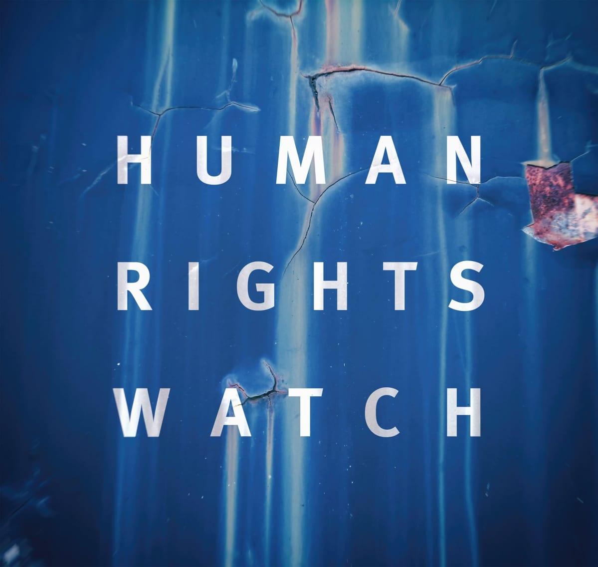 Human Rights Watchin logo