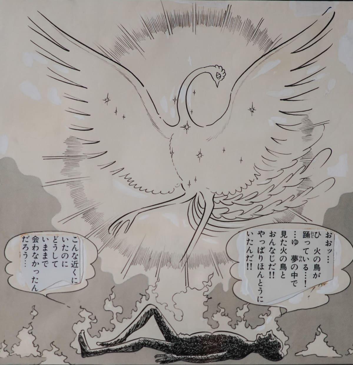 Osamu Tezuka, Phoenix, manga, Tampereen taidemuseo