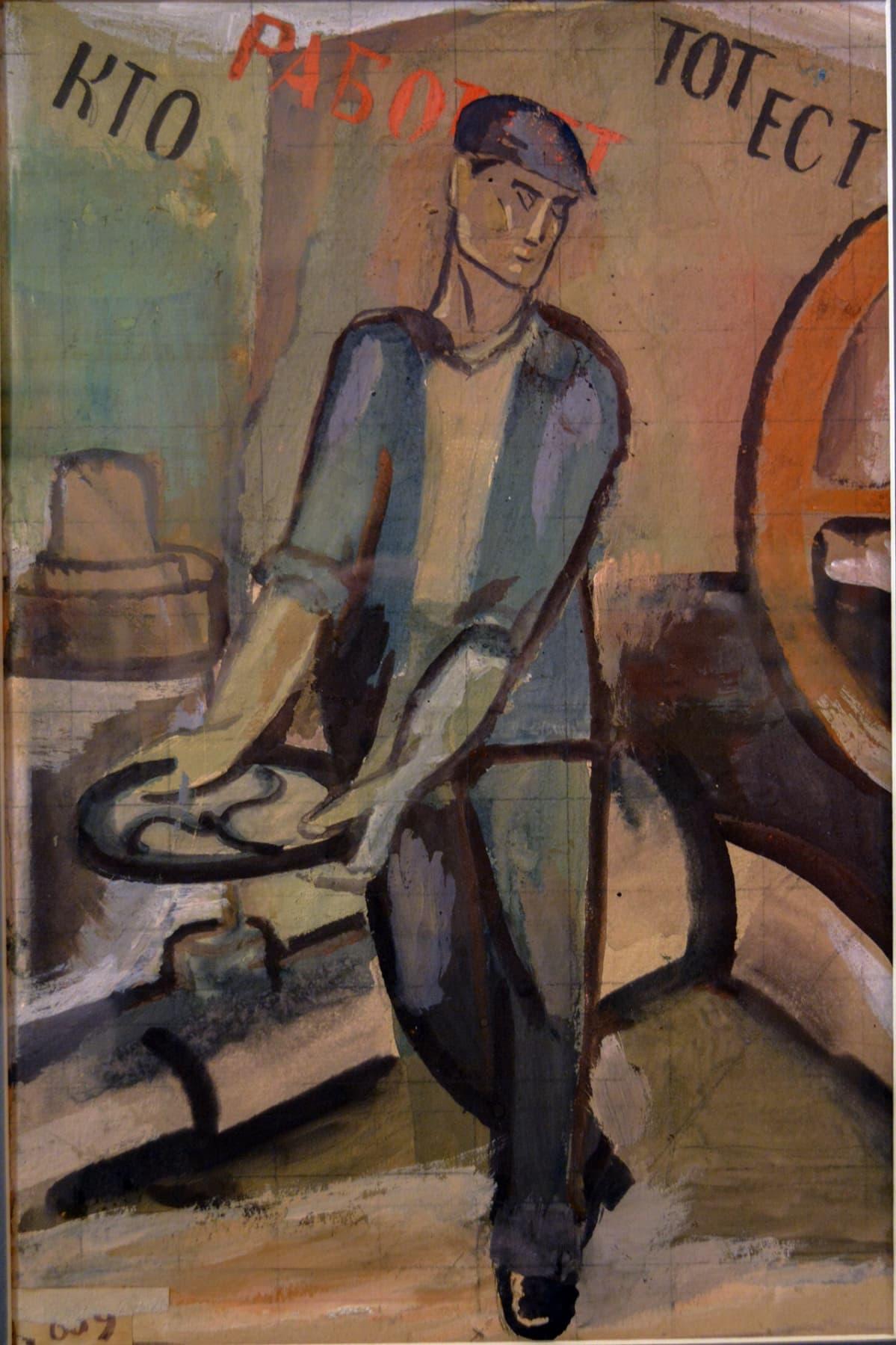 Tuntematon taiteilija, Venäläisen taiteen museo