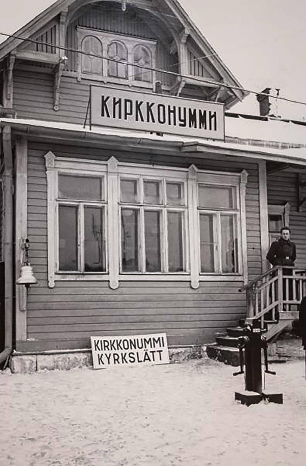 KIrkkonummen asema jäi Porkkalan vuokra-alueelle