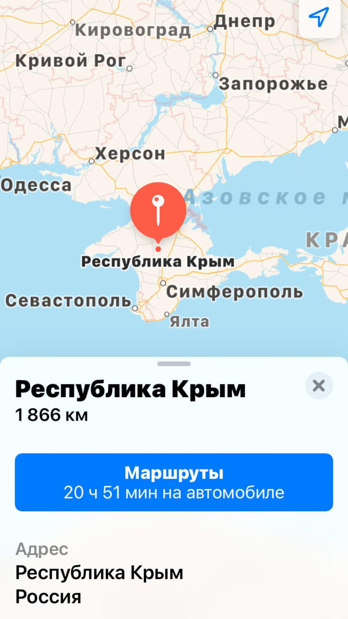 """Ruutukaappaus Applen karttasovelluksesta. Kartan alaosassa näkyy teksti """"Krimin tasavalta, Venäjä""""."""