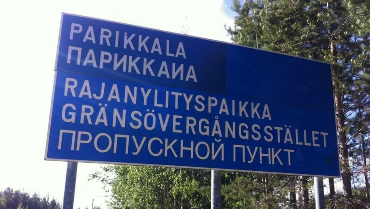 Parikkalan rajanylityspaikka Kolmikanta Syväoro