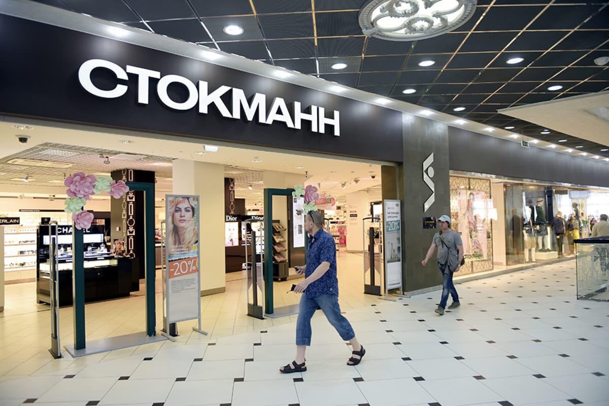 Stockmannin liike kauppakeskuksessa Jekaterinburgissa toukokuussa 2015.