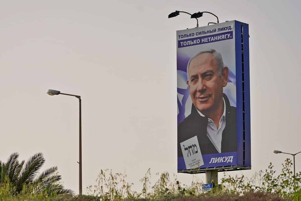 Netanjahun vaalimainos