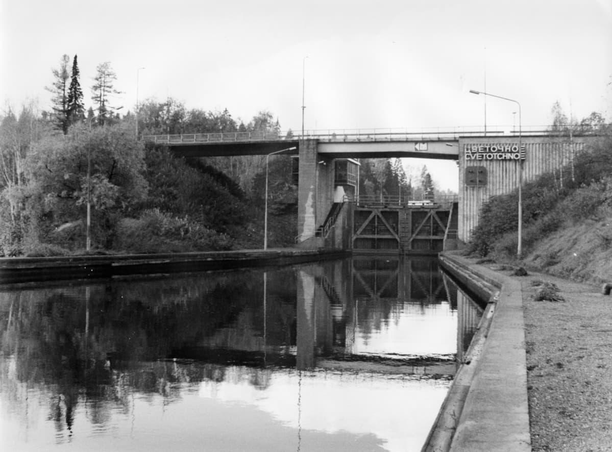 Saimaan kanava, Rättijärvi, Cvetotchnoen sulku
