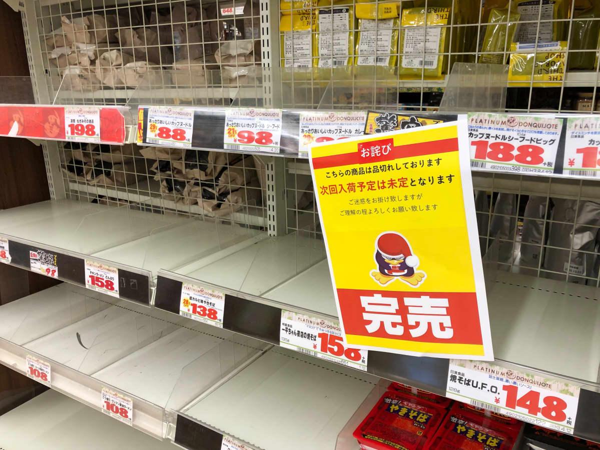 Tokiossa kauppojen hyllyt ammottavat tyhjyyttään.
