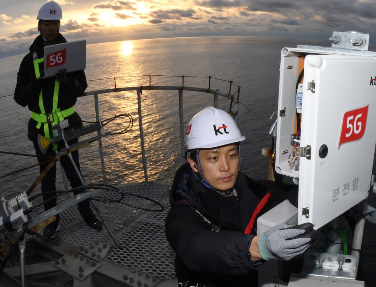 5G-teknologiaan perusrtuva tukiasema rakennettiin Etelä-Korean itäisimmälle saarelle joulukuussa 2018.